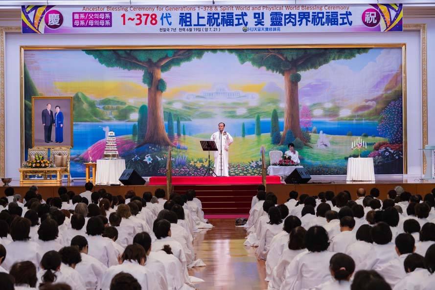 祖先祝福式,地點:韓國天寶修練苑