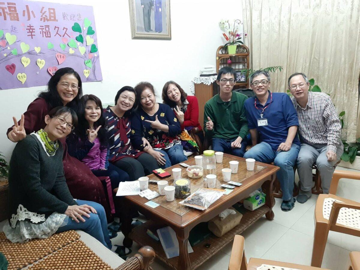 2019桃園分會_幸福小組活動